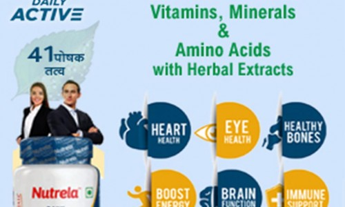 Patanjali Nutrela Daily Active Capsule 23 Gm